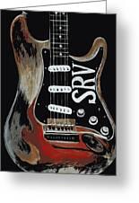 Stevie's Guitar Greeting Card