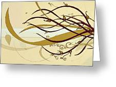 Still Branches Of Life Greeting Card