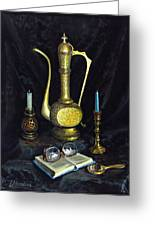 Still Life With Brass Vase And Book Greeting Card