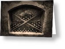 Still Wine Greeting Card