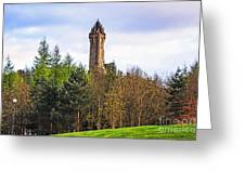 Stirling Spring Greeting Card
