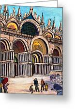 St.mark's Square Greeting Card