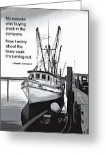Stock In The Company Greeting Card by Mike Flynn