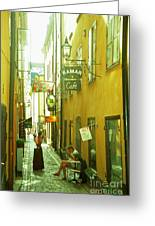 Stockholm City Cafe Greeting Card