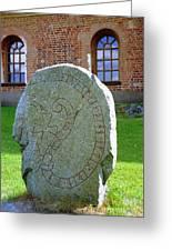 Stockholm History Stone Greeting Card