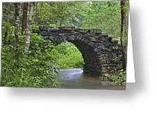 Stone Arch Bridge, China Greeting Card