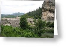 Stone Arch Bridge Over River Verdon Greeting Card