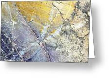 Stone Art Greeting Card