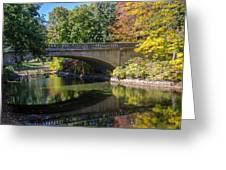 Stone Bridge Over Pond Greeting Card