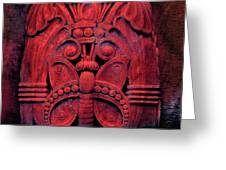 Stone Butterfly - Red Greeting Card