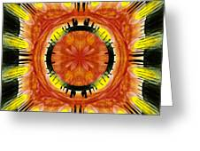 Stone Circle Sunrise Greeting Card