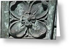 Stone Flower Greeting Card