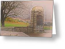 Stone Gate Greeting Card by Tom Gari Gallery-Three-Photography