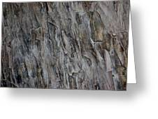 Stone I Greeting Card