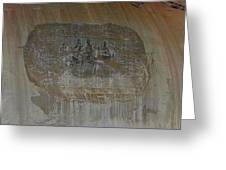 Stone Mountain Mural In Brown Greeting Card
