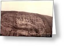 Stone Mountain Greeting Card