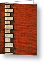 Stone On Brick Greeting Card
