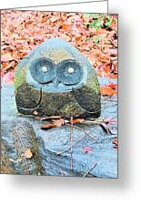 Stone Owl Greeting Card