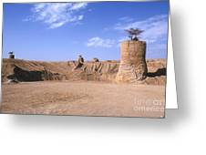 Stone Quarry Greeting Card
