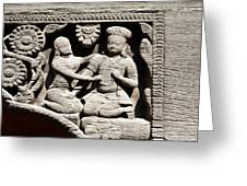 Stone Relief In Patan's Durbar Square Greeting Card