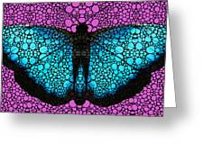 Stone Rock'd Butterfly 2 By Sharon Cummings Greeting Card