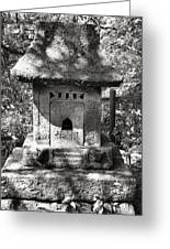 Stone Shrine Greeting Card