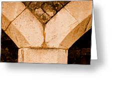 Stone Support Greeting Card
