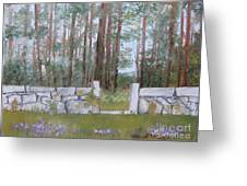 Stone Wall On Highland Ave Greeting Card