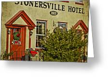 Stonersville Hotel Greeting Card