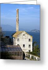 Storehouse Alcatraz Island San Francisco Greeting Card