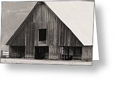 Story Of The Barn Greeting Card