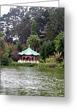 Stow Lake Chinese Pavilion Greeting Card
