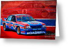 Stp Commodore Greeting Card