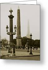 Straight Lines In Paris Greeting Card