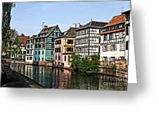 Strasbourg France Greeting Card