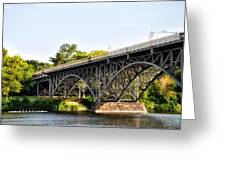 Strawberry Mansion Bridge And The Schuylkill River Greeting Card