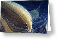 Stream Astronomy 1 Greeting Card