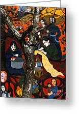 Street Art And Tree Greeting Card