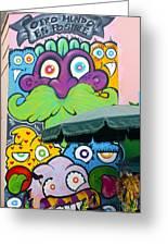 Street Art Lima Peru 2 Greeting Card