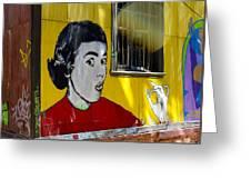 Street Art Valparaiso Chile 7 Greeting Card