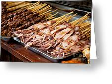 Street Food, China Greeting Card
