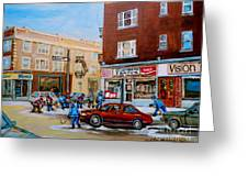 Street Hockey On Monkland Avenue Paintings Of Montreal City Scenes Greeting Card