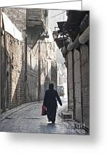 Street In Aleppo Syria Greeting Card