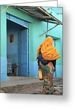 Street In Harar Ethiopia  Greeting Card