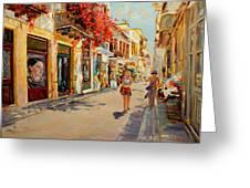 Street In Nafplio Greece Greeting Card