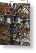 Street Lamps Greeting Card