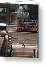 Street Life In Hong Kong Greeting Card