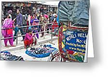 Street Market View From A Rickshaw In Kathmandu Durbar Square-nepal Greeting Card