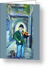 Italian Street Music. Part Two Greeting Card