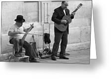 Street Musicians In Avignon Greeting Card